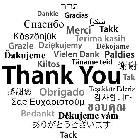 ありがとう 言葉 の の 世界