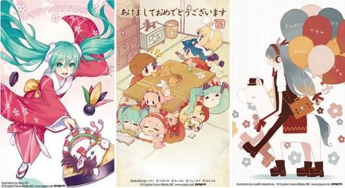 ファミマから初音ミクイラスト入り年賀状が発売 2013年11月23日