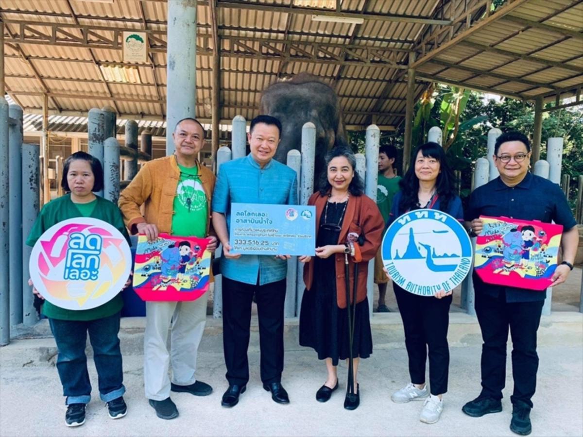 【タイ国政府観光庁】象の病院や、森林保護団体の活動を支援