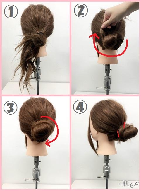 簡単 まとめ髪