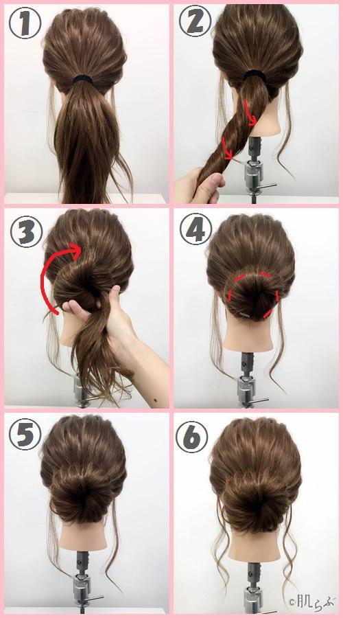 ロング 簡単 まとめ 髪 ロングヘアのまとめ髪【18選】簡単な大人アレンジでオフィスでも可愛く♪
