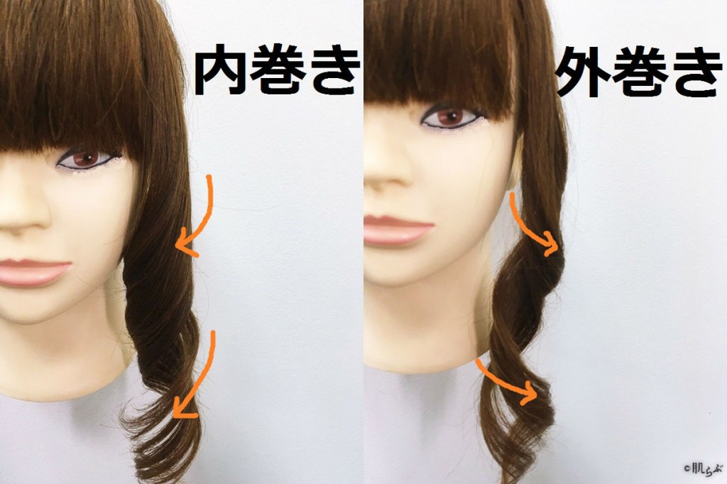 方 髪 巻き