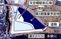 羽田空港跡地開発、2020年の新しい街づくりへ
