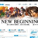 かつて格闘ゲーム「KOF」で一世を風靡したSNKに復活の兆しあり?