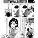 漫画家・国友やすゆき「江口寿史君の漫画を読んで、ゲーッ!て思った」【あのサラリーマン漫画をもう一度】