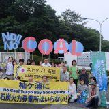 国際的な温暖化対策の流れに反し、自公政権は「石炭火力推進」。対する野党の公約は!?