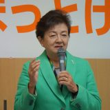 出馬した嘉田由紀子・前滋賀県知事の嘆き「無所属はつらいよ」