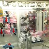 UFOキャッチャーでひと儲け!「プライズ商品」せどり術