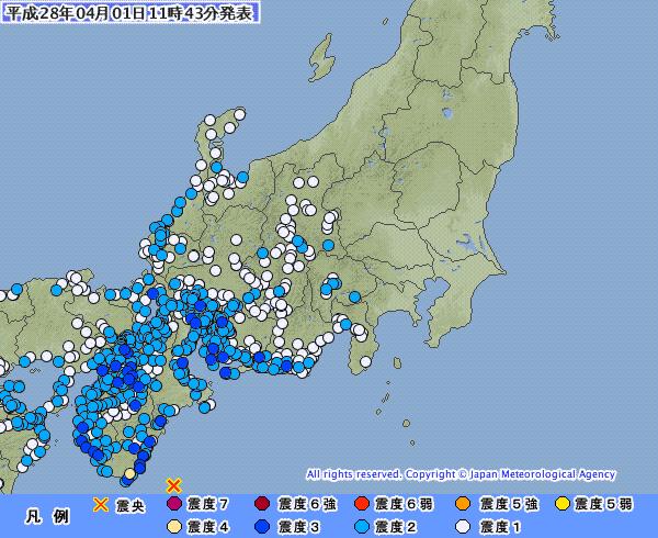 三重県南東沖でM6.1の地震 古座川町で震度4 (2016年4月1日 ...