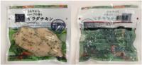 ローソンのサラダチキン 異物混入で5040個回収 東日本で販売