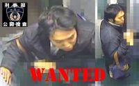 町田市のリアル壁ドン男 未成年に「キスしろ」と迫って逃走 警察が写真公開
