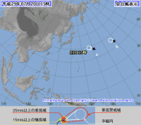 日本の東で熱帯低気圧が相次いで発生 双子の台風5号・6号になるか?