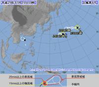 双子の台風が日本に向かって接近中 5号は停滞する迷走台風か?