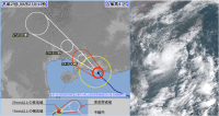 台風13号 いつのまにか強大化して 香港に接近 今夜上陸か?