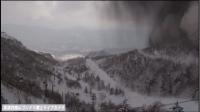 3000年ぶりの噴火か?本白根山「事前の予兆なし」訓練中の自衛官が死亡
