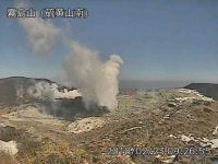 地震相次ぐえびの高原硫黄山「振幅大きくなった!」警戒呼びかけ