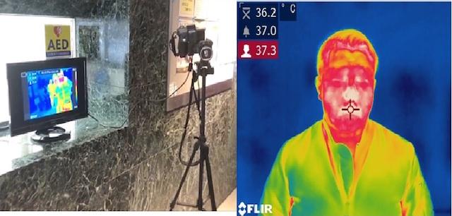サーモグラフィ カメラ