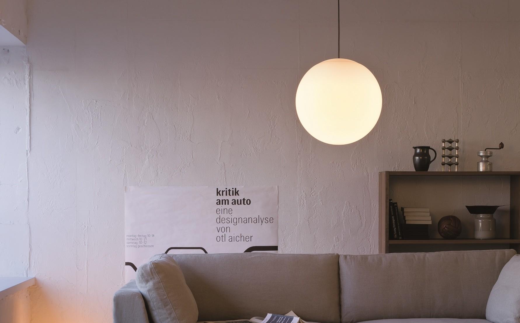 無印良品が提案するシンプルな照明「無印良品のあかり」が発売(2015年3月29日) - エキサイトニュース(1/2)