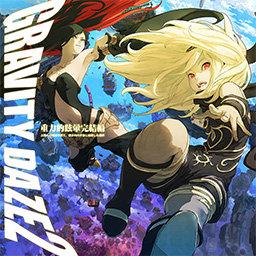 Gravity Daze 2 外山圭一郎氏がマスターアップを報告 16年11月11日 エキサイトニュース