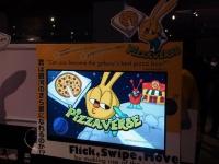 ノンプロモーションで15万DL!島根県で唯一のゲーム開発会社が放つ『Pizzaverse』ってどんなゲーム?