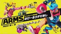 【プレイレポ】『ARMS』先行オンライン体験会から見えた可能性とネック ─ 問題は「いいね持ち」か