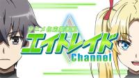 バンダイナムコが新事業を発表─動画配信サービス「&CAST!!!」を立ち上げ、アニメ化プロジェクトを始動