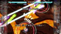 PS4版『幻想の輪舞』最新映像が公開!PC版との違いも明らかに