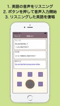【今日の無料アプリ】120円→無料♪「英会話実用フレーズ」他、2本を紹介!