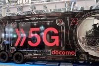 重機やロボを遠隔操作、4K動画で犯罪防止 ドコモの5G