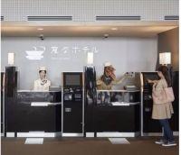 HIS「変なホテル」が東京進出 観光客がターゲット