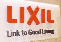 リスクを軽減するために LIXILが取り組む組織改革と人材育成