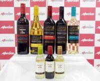 メルシャンのチリワイン主力ブランド、2年で売り上げ倍増