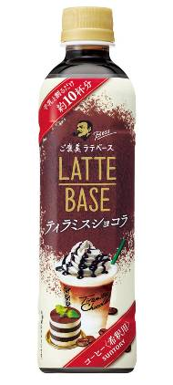 「チョコと一緒」がおすすめ 牛乳で割る「ボス」新商品の味は?
