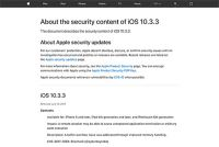 米Appleがセキュリティアップデート一挙公開、iOSやmacOSの脆弱性を修正