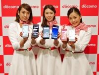 ドコモが2017年夏モデルを発表 「Galaxy S8/S8+」「Xperia XZ Premium」「AQUOS R」など8機種が新登場