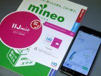 UQ mobileとY!mobileは抜群の安定感 IIJmioの遅さに不安――「格安SIM」の実効速度を比較(au回線&Y!mobile5月編)