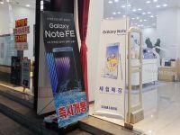 静かに販売が始まった「Galaxy Note Fan Edition」に人気が集まる韓国