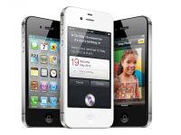 iPhoneを振り返る:KDDIが参入、iCloudやSiriが生まれたのもここから 「iPhone 4S」