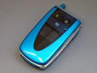 ワイヤレスプリントにも対応 久々に登場したBluetoothケータイ「A5504T」