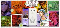 ジョジョスマホ「JOJO L-02K」の詳細が明らかに 1万台限定、価格は12万5712円(税込)