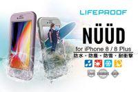タッチ操作できる防水ケース FOXが「NUUD for iPhone 8/8 Plus」発売