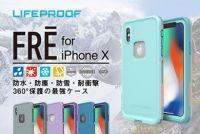 FOX、スリムなタフケース「FRE for iPhone X」へ4カラーを追加