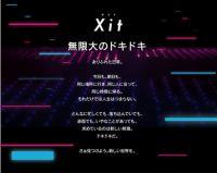 ピクセラが新ブランド「Xit」を発表 第1弾製品はWindows/Mac/Android向けモバイルチューナー