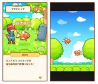 ポケモン新作アプリ「はねろ!コイキング」きょう公開 のんびり育成ゲーム
