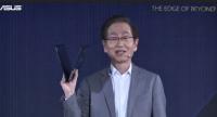 """「ASUS ZenBook Flip S」、""""世界最薄""""10.9ミリの2in1ノート"""
