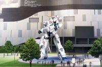 「実物大ユニコーンガンダム」9月24日展示開始 デストロイモードに変身も