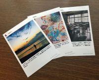 Instagramの投稿を写真にできる「インスタプリント」 キタムラが1枚86円で