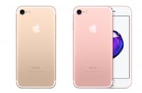 人気のiPhone 7、2018年にも現役続行