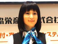 900万円の女 AI搭載の受付ロボ「協栄アイちゃん」の実力