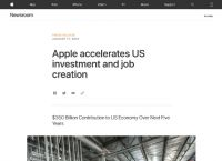 Apple、米国経済に向う5年で約39兆円貢献と発表、新キャンパス建設も
